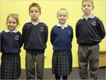 uniforma scolara sua